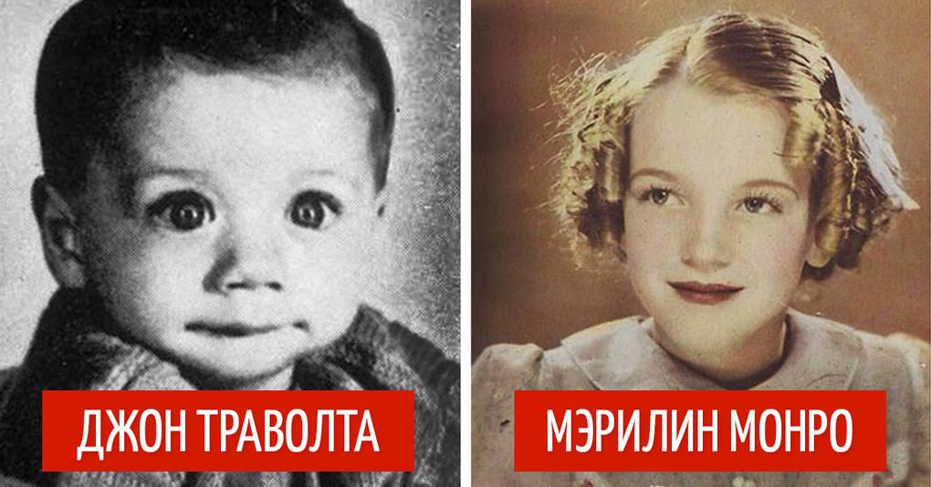 20 самых редких детских фотографий знаменитостей