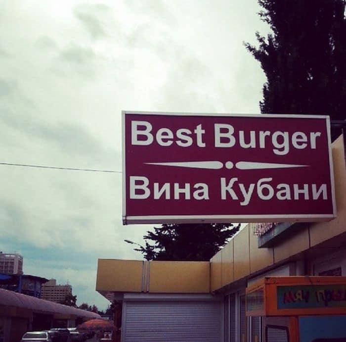 Самые глупые и смешные переводы уходящего года Лучшее2013, олимпиада, перевод, россия, сочи, универсиада