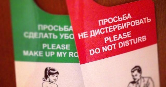 15 уморительных случаев, когда знание английского языка точно не было бы лишним