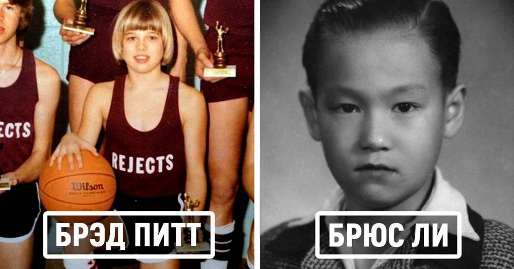 Редкие фотографии будущих звезд в детстве и юности