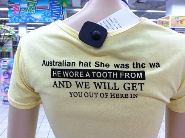 Беспощадный набор слов — «австралийская шляпа Она была thc wa Он носил зуб из. И мы тебя оттуда достанем». английский язык, прикол, юмор
