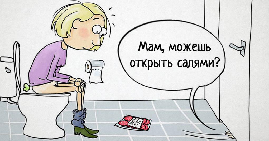 18 чертовски метких комиксов о том каково быть родителями