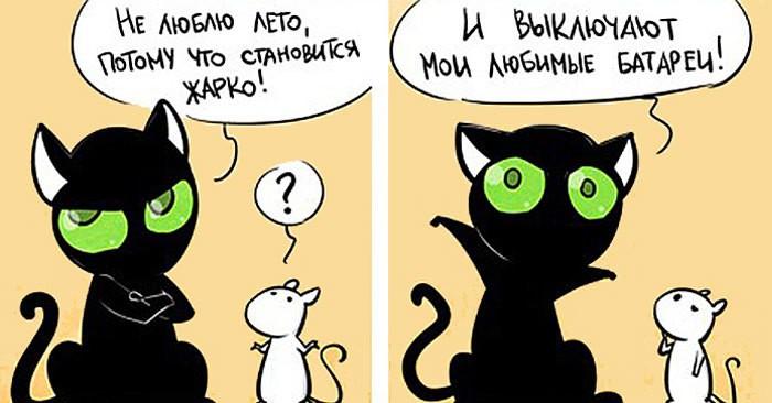15 остроумных комиксов о жизни кошек и мышек