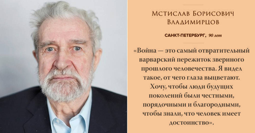 Трогательные послания от ветеранов Великой Отечественной