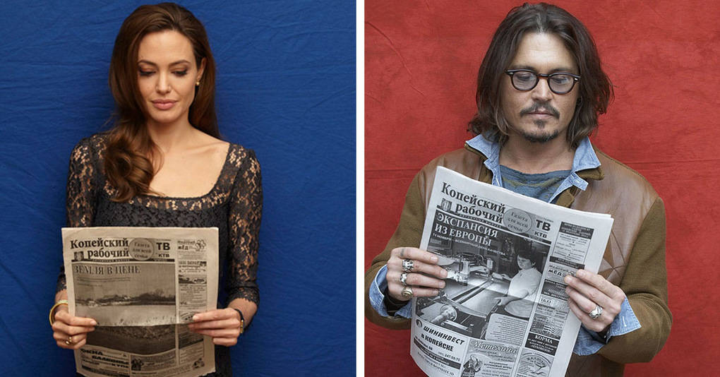 Российская газета из города Копейск в руках знаменитостей, и это не фотошоп