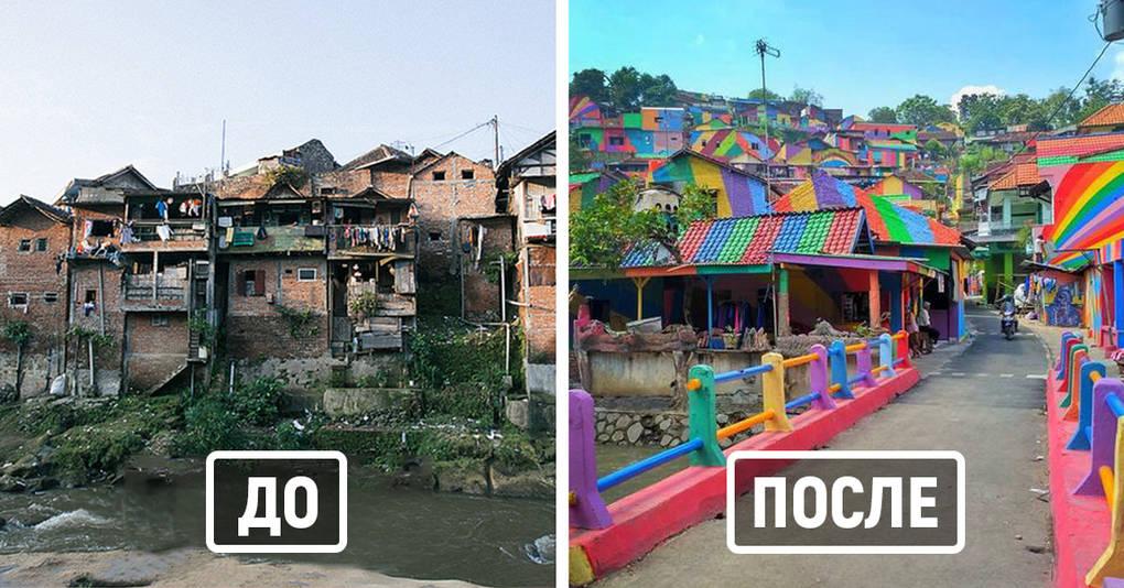 Эта деревня в Индонезии считалась отсталой, но потом все изменилось…