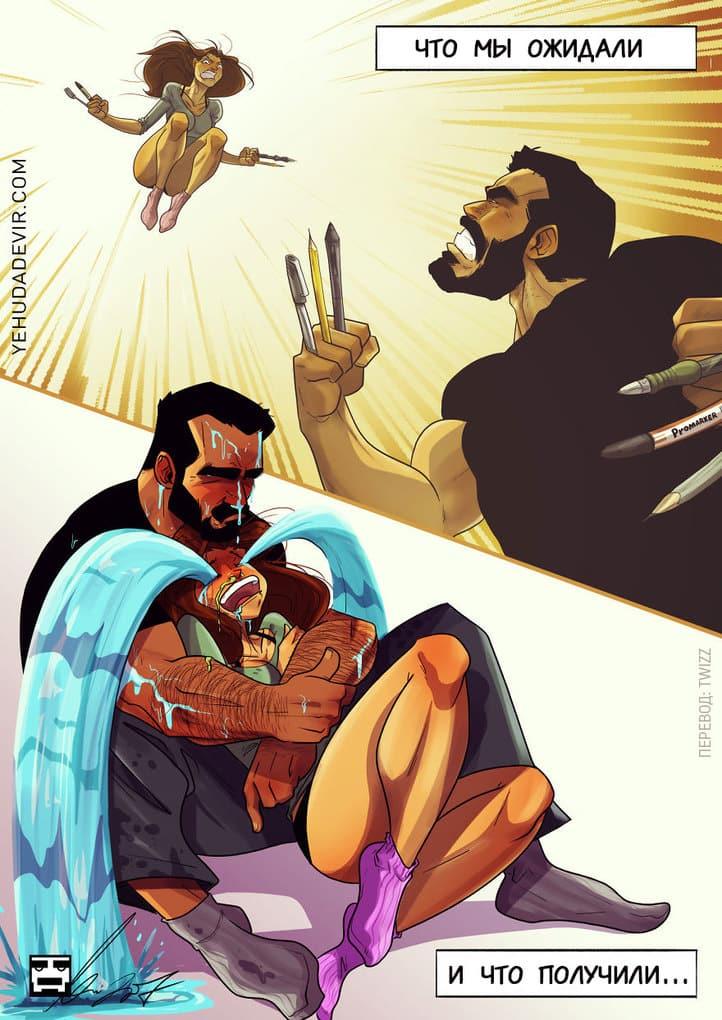 Художник из Израиля рисует потрясающие иллюстрации о жизни со своей женой