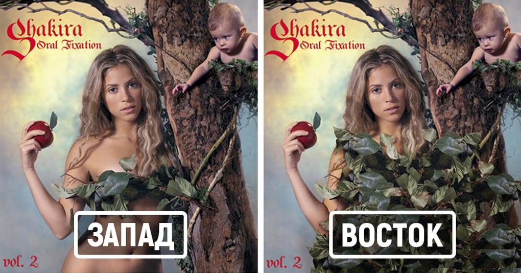 20 фотографий, которые покажут вам, как выглядит одна и та же реклама на Западе и Востоке