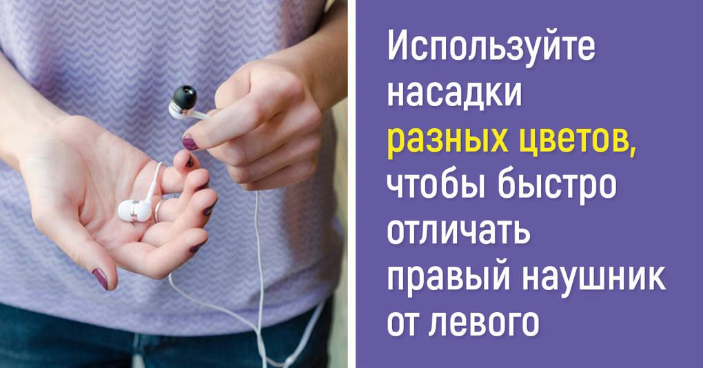 10 гениальных смартфонных лайфхаков, которые изменят вашу жизнь