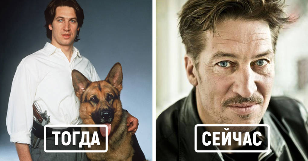 Как изменились наши любимые актёры из культовых сериалов 90-х