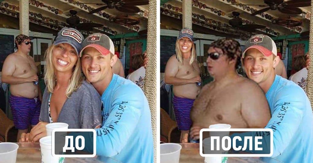 Пара хотела убрать мужчину со своей фотографии, но тут набежали мастера фотошопа