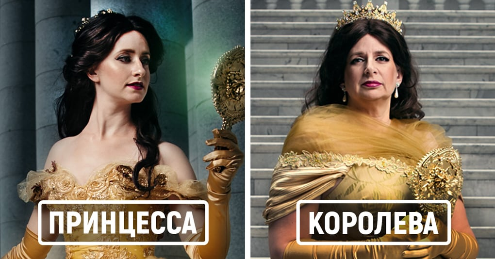 Как могли бы выглядеть диснеевские принцессы в старости