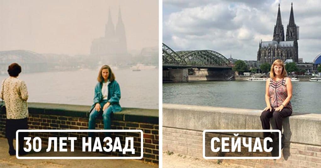 Этот фотопроект показал, как одни и те же места и люди меняются за 30 лет