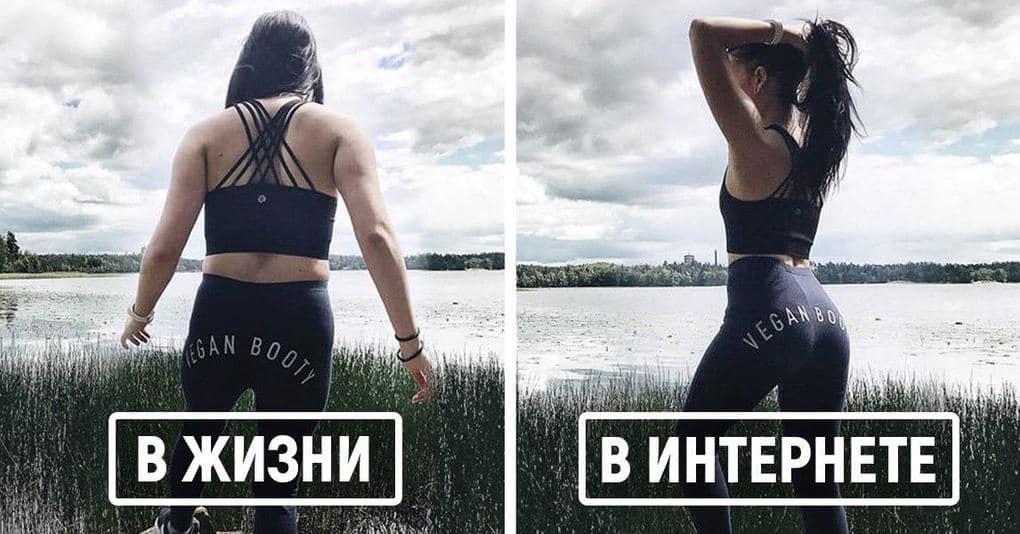 Фитнес-блогер показала, что на самом деле скрывается за идеальными фотографиями в инстаграм