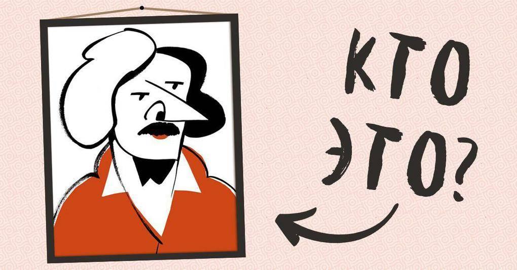 Тест: Угадайте отечественных поэтов и писателей по их карикатурным портретам