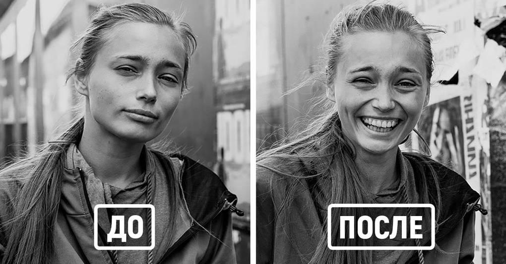 Девушка делает очаровательные фотографии незнакомцев до и после того, как их поцеловали