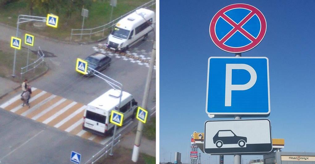 15 странных дорожных знаков, которые неизбежно вгоняют в ступор