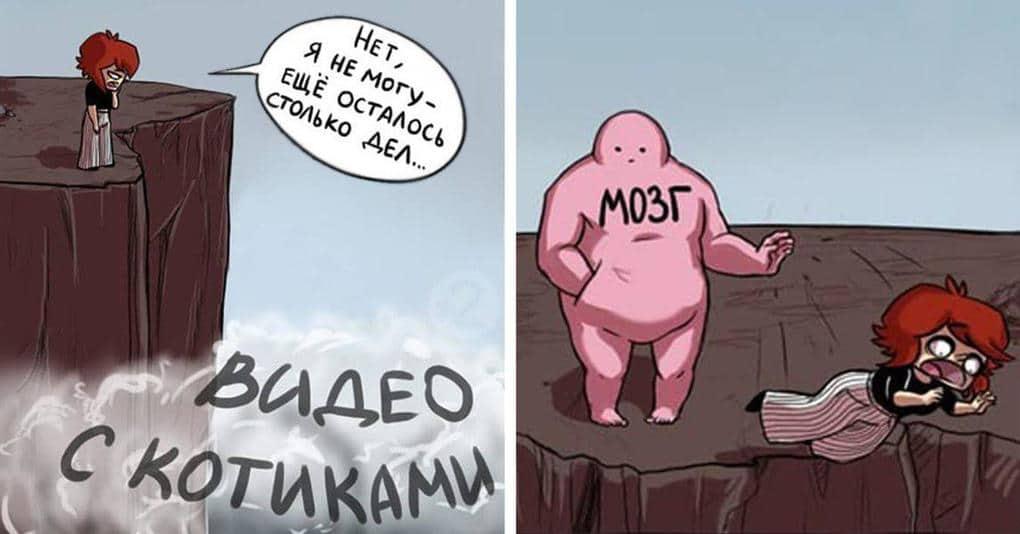 20 забавнейших комиксов про жизнь в 21 веке, в которых вы узнаете себя