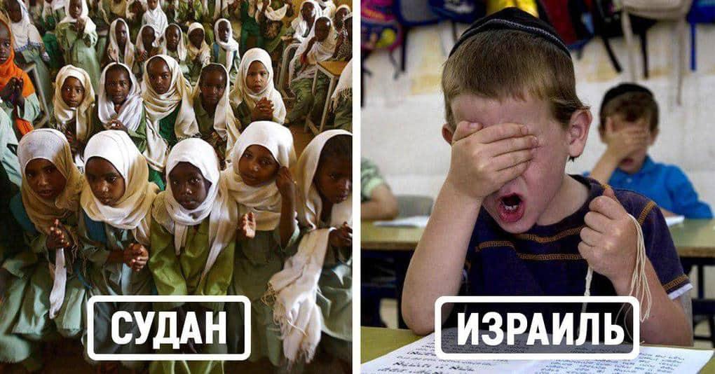 32 фотографии учеников со всего света, которые покажут вам, как выглядит школьная жизнь в разных странах