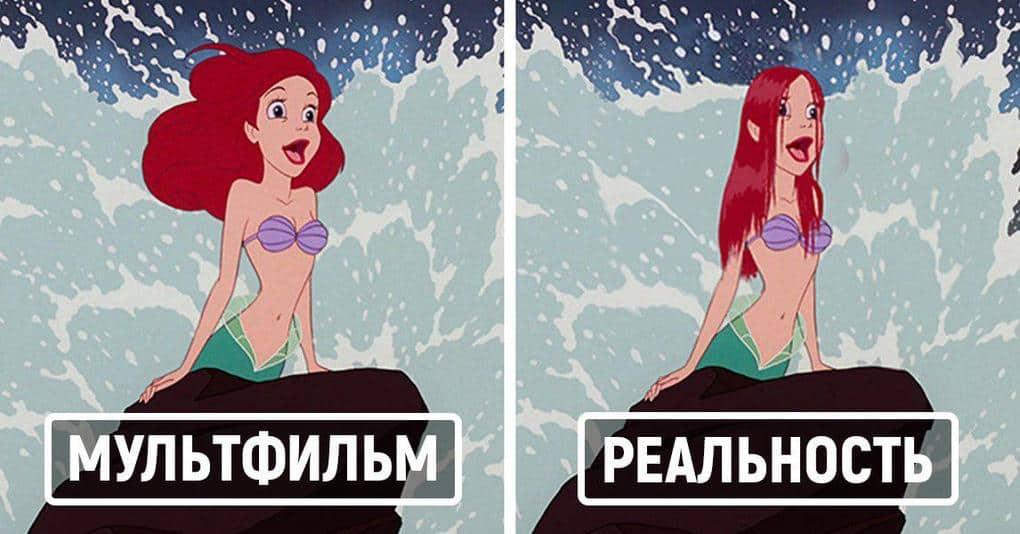 Как выглядели бы диснеевские принцессы, будь у них реалистичные волосы