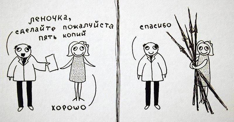 20 уморительных иллюстраций, в которых значения слов и выражений немного перепутаны