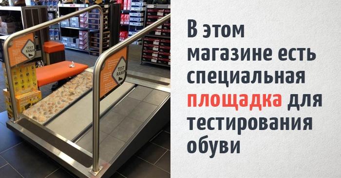 21 новаторская идея из магазинов, которые смотрят на нас из светлого будущего