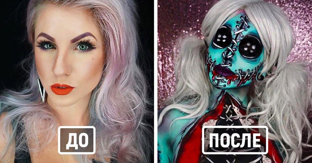 14 крутых мэйк-ап превращений людей, которые моментально вылечат вас от икоты