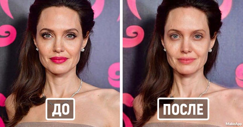 Мобильное приложение может удалять или наносить макияж на фото и видео, и это настоящая магия