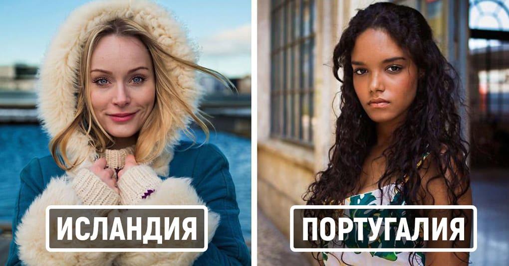 Путешественник фотографирует женщин из разных стран, демонстрируя, насколько разной может быть красота