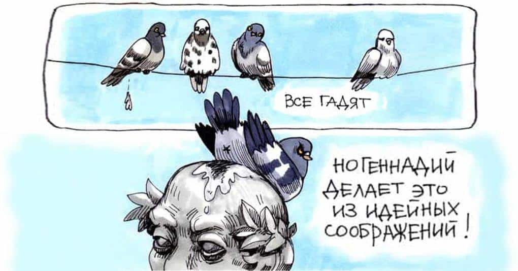 18 уморительных комиксов, которые расскажут вам о настоящем бунтаре птичьего мира