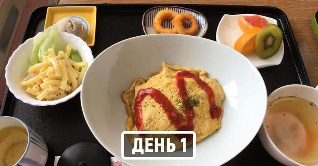 Женщина, родившая в Японии делится фотографиями больничной еды, которые действительно впечатляют