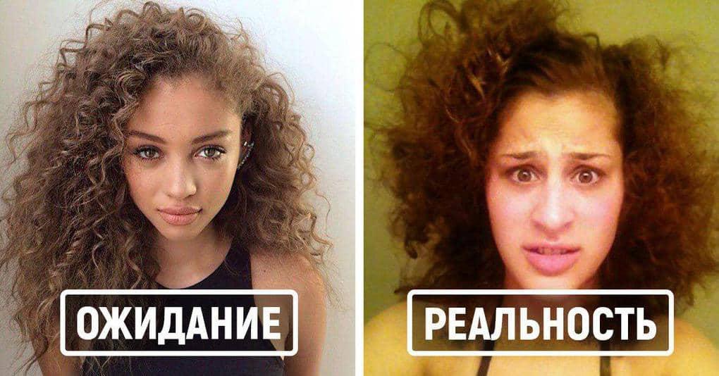 15 фотографий причёсок, на которых радужные ожидания встречаются с суровой реальностью
