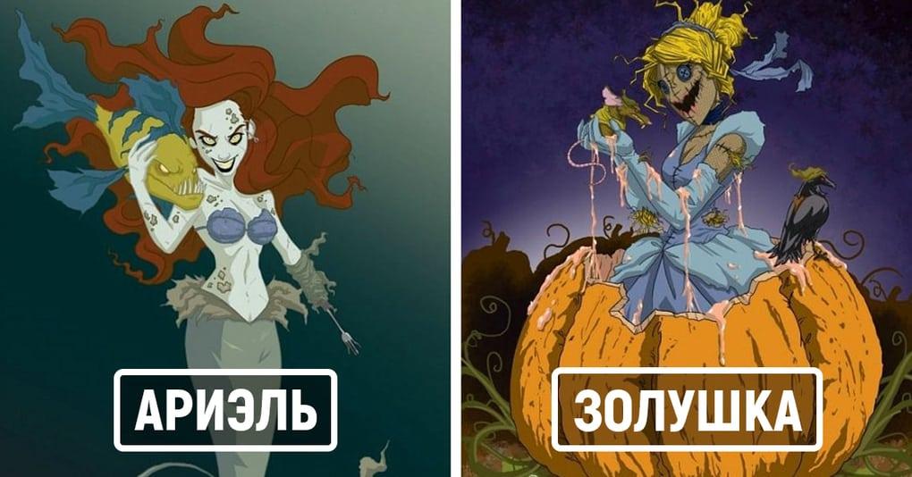 15 иллюстраций о том, как выглядели бы диснеевские принцессы, будь они героинями фильма ужасов