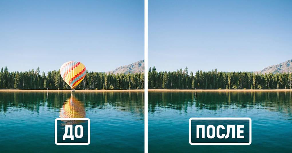 Этот простой трюк в Photoshop позволит вам убирать с фотографий нежелательные объекты всего за несколько секунд