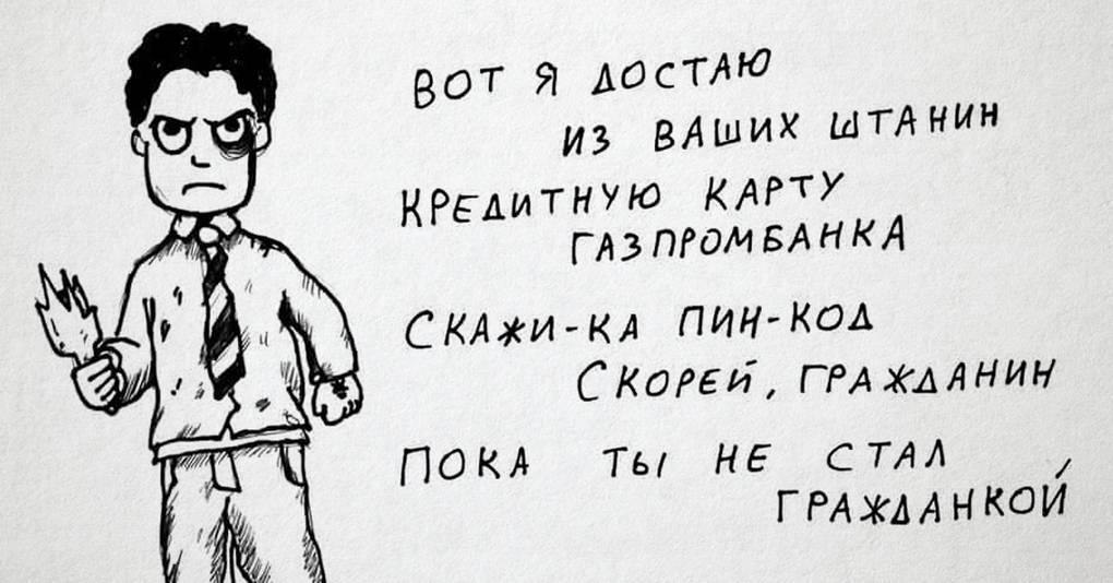 Художник представил русских поэтов-классиков в роли дворовых хулиганов, и вот какие стихи они могли бы написать