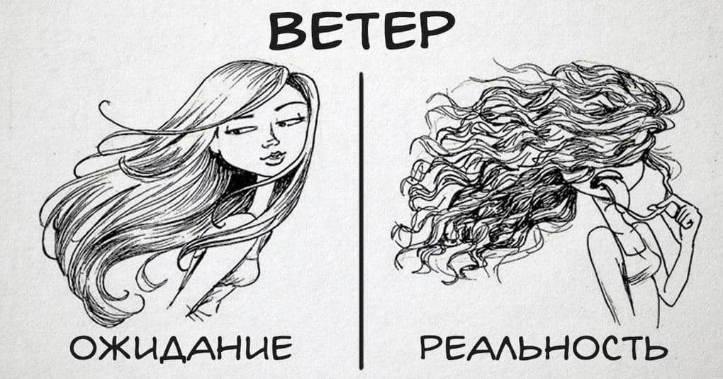 19 невероятно жизненных комиксов о волосах, которые поймёт каждая женщина