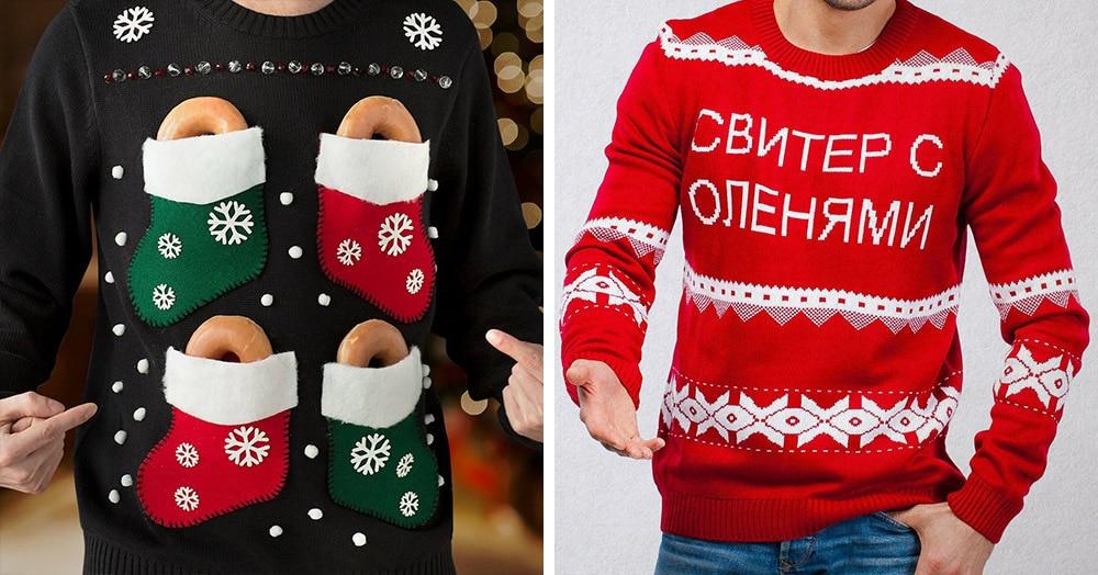 Люди по всему миру готовятся к новогодним праздникам, создавая причудливые свитеры, и некоторые из них воистину гениальны