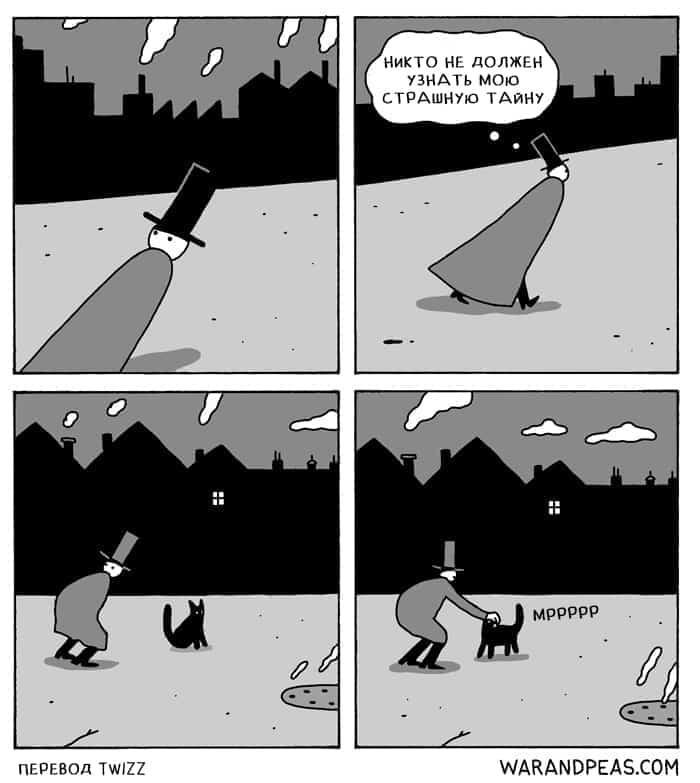 16 развесёлых комиксов, под завязку наполненных чёрным юмором, которые ошарашат вас неожиданными развязками 1