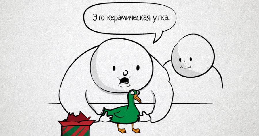 Как правильно получать неудачные новогодние подарки и не подавать виду. Наглядное пособие