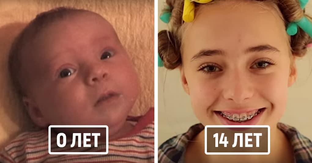Любящий отец снимал на видео каждый год жизни своей дочки до её 18-летия, чтобы показать, как она менялась за эти годы