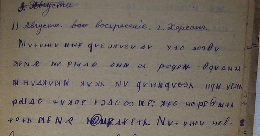В 1919 году 13-летняя девочка вписала в свой дневник шифровку, и вот что за ней скрывалось