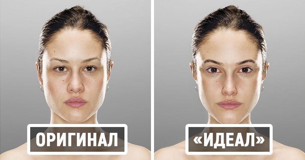 Фотограф придумал способ показать, как мозг видит нашу «идеальную» внешность, и вот как это выглядит