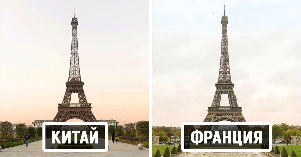 В Китае создан город-копия Парижа, который с первого взгляда трудно отличить от оригинала