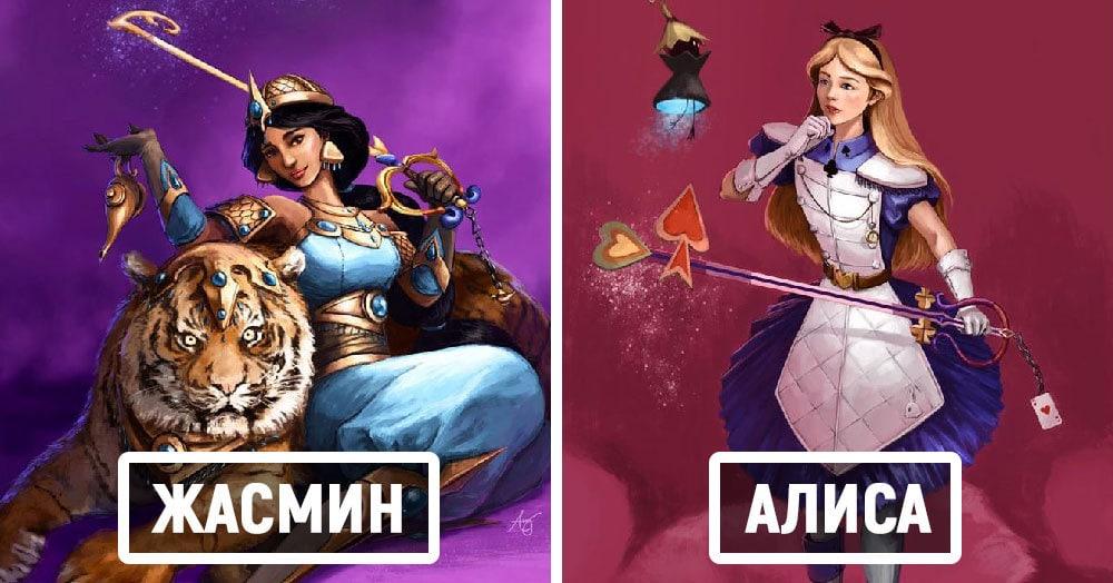 Художница представила, как выглядели бы диснеевские принцессы, будь они героинями компьютерной игры. Получилось очень воинственно