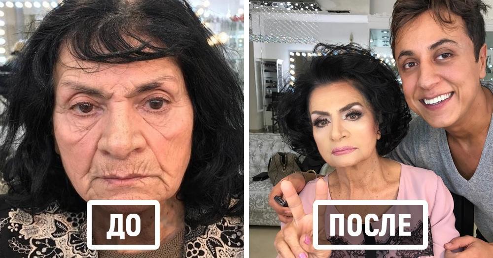 С помощью макияжа визажист делает женщин на несколько лет моложе, и это ещё не предел его умений