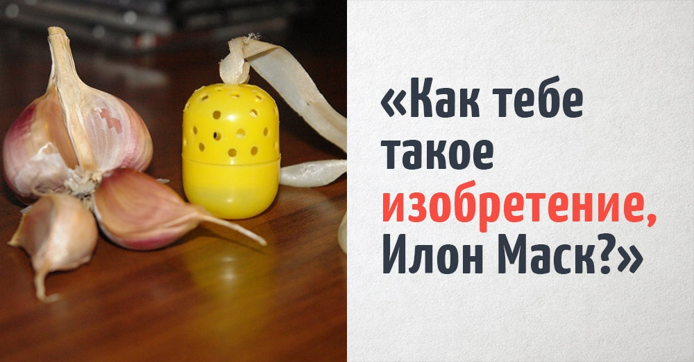 Пользователи интернета из России дали достойный ответ всем последним космическим успехам Илона Маска. И он таких технологий в жизни не видел
