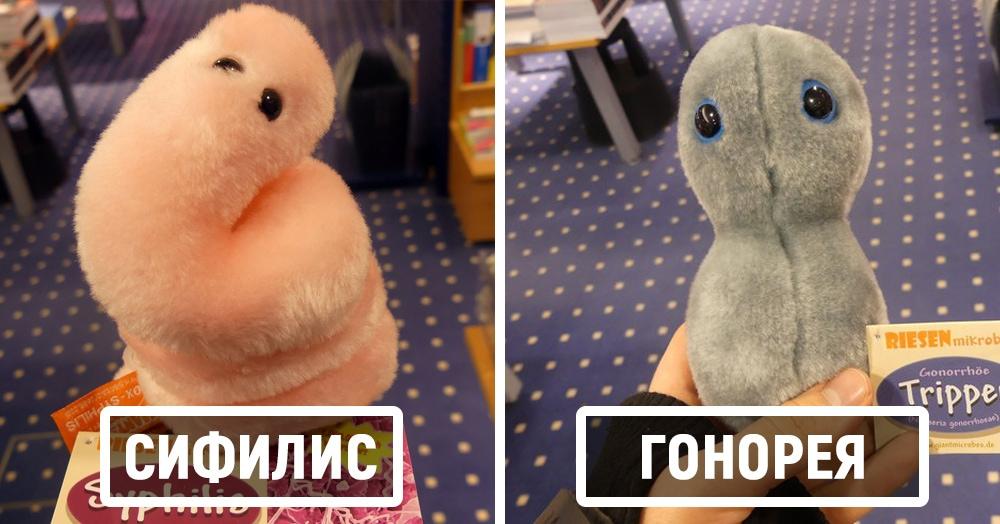 Эти мягкие игрушки разрывают все представления о милоте, ведь только в их случае можно воскликнуть: «Какая очаровательная гонорея!»