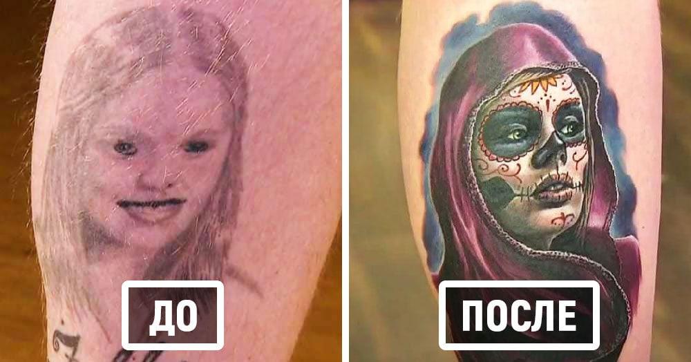 Пользователи интернета поделились фотографиями, которые доказывают, что неудачную татуировку ещё можно спасти — нужно только найти хорошего мастера