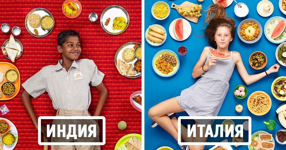 Фотограф создал социальный проект, в котором показал, как выглядит недельный рацион детей из разных стран в одном кадре. Получилось очень наглядно