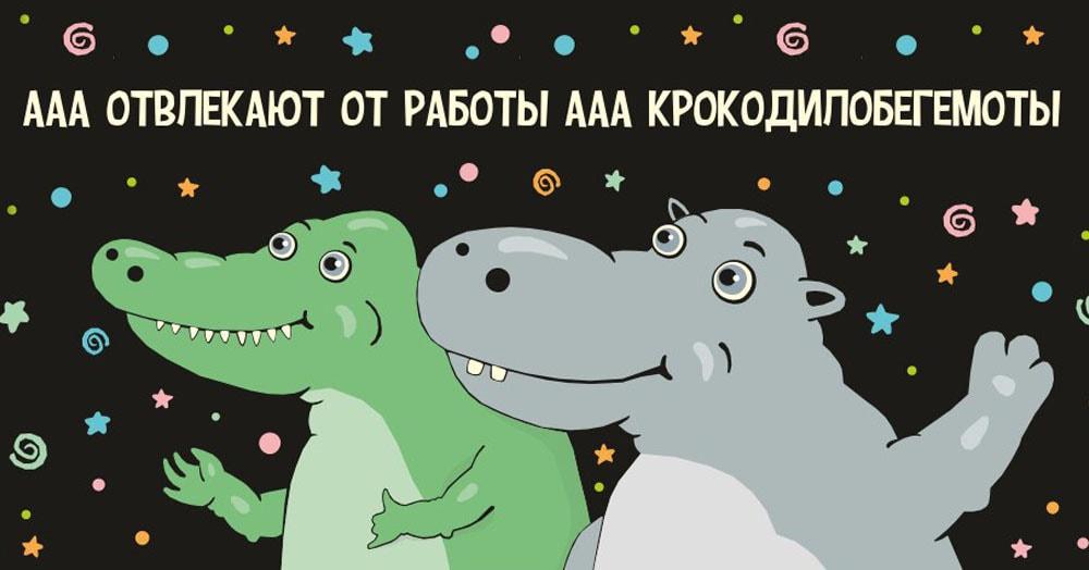 Художник из Самары пишет злободневные стишки и сопровождает их иллюстрациями с долей чёрного юмора